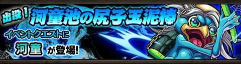 kappa_banner