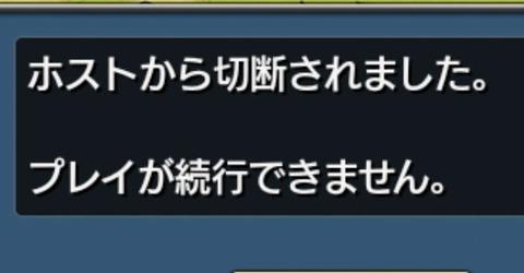 kyarapaku-600x313