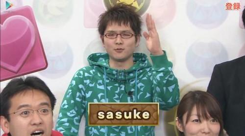 sasuke01