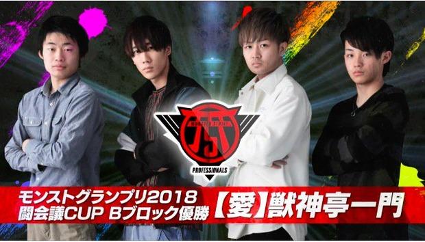 jyushintei02