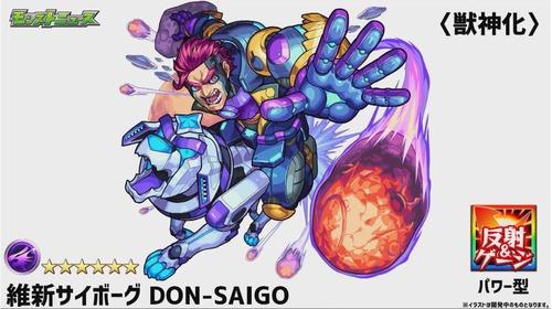 saigo01