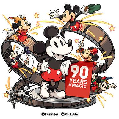モンスト】「期待外れ」「平均点タイプ」ミッキーマウス最新評価