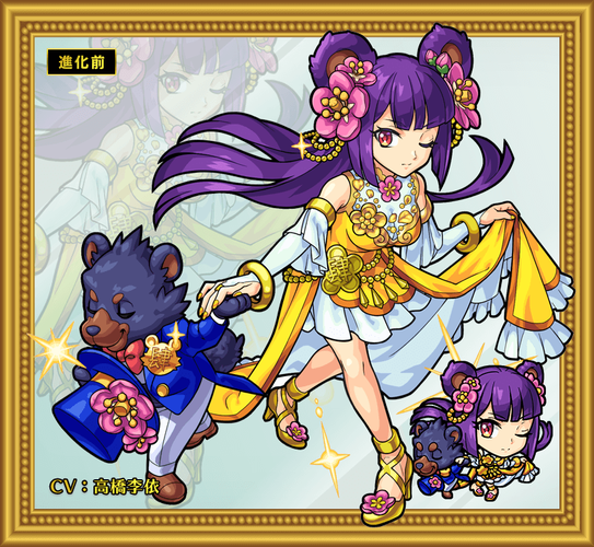 chara01_img_shinkamae