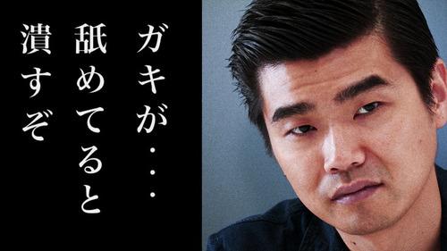 kimura07