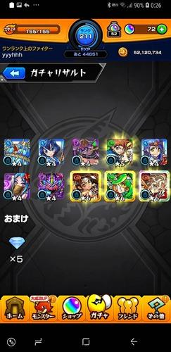 xIY2DnC (1)