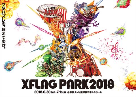 KV_XFLAG PARK2018_FIX