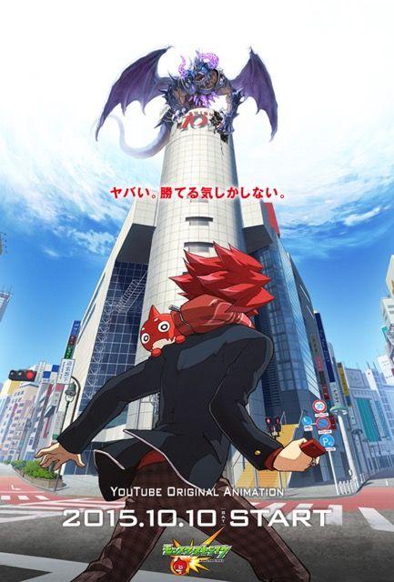 201507022_bomber_anime-1