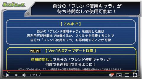 スクリーンショット 2020-01-30 16.03.15