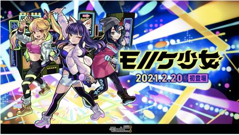 スクリーンショット 2021-02-18 16.13.09