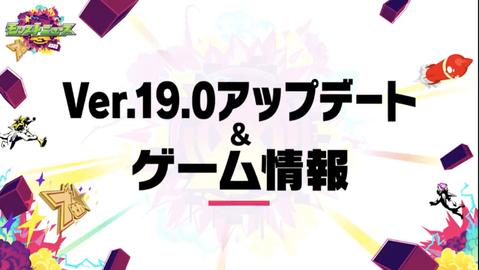 スクリーンショット 2020-10-04 19.05.41