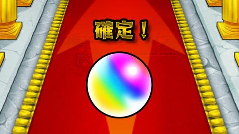 【モンスト】※公式※衝撃の神アップデート!!まさかの星5以上キャラのガチャ排出率が大幅アップきたああああ!!!