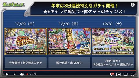 スクリーンショット 2019-12-27 16.12.16