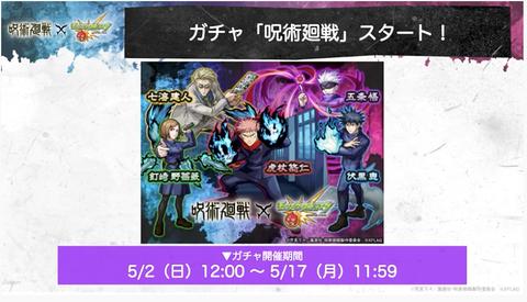 スクリーンショット 2021-04-29 16.11.34