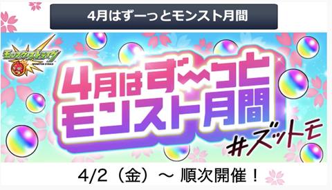 スクリーンショット 2021-04-01 16.04.43