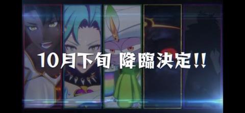 【モンスト】モンストアニメで新情報発表も…新超絶シリーズ「悪しき天聖」発表もユーザーの反応がwwww