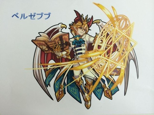 2014-0627-MS-news-3-01