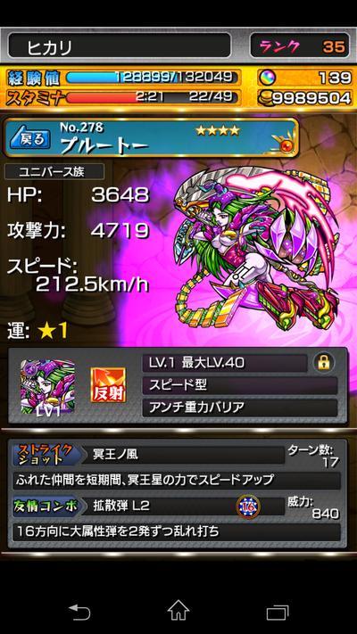 b5745974-s