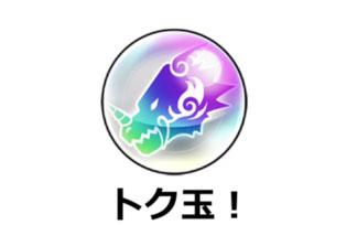 show_レイヤー 1