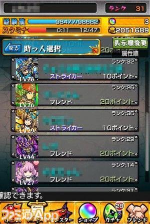 kouryaku01_pho5