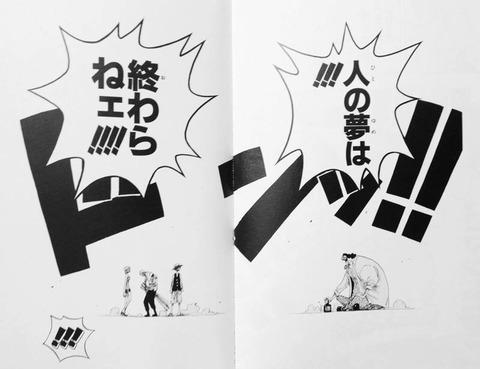kurohige_hitono[1]