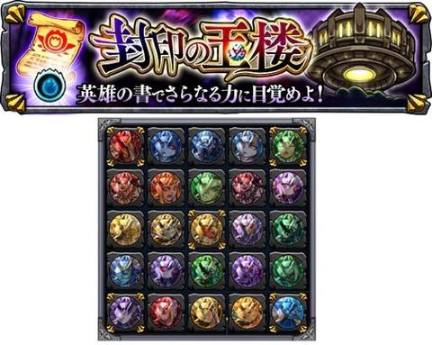 gyokuou-616x491[1]