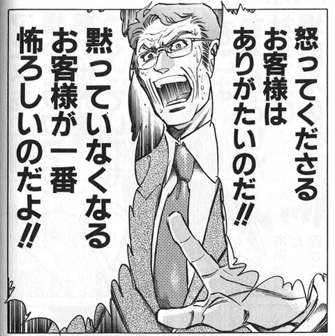 20150311_1268897[1]