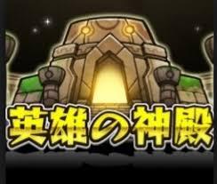 2017-07-21-1500595200神殿アイコン[1]