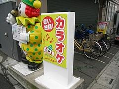 RIMG1040
