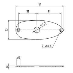 Flat Jackplate