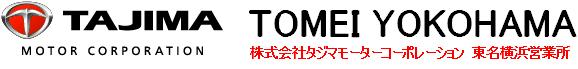 tmc_logoY3