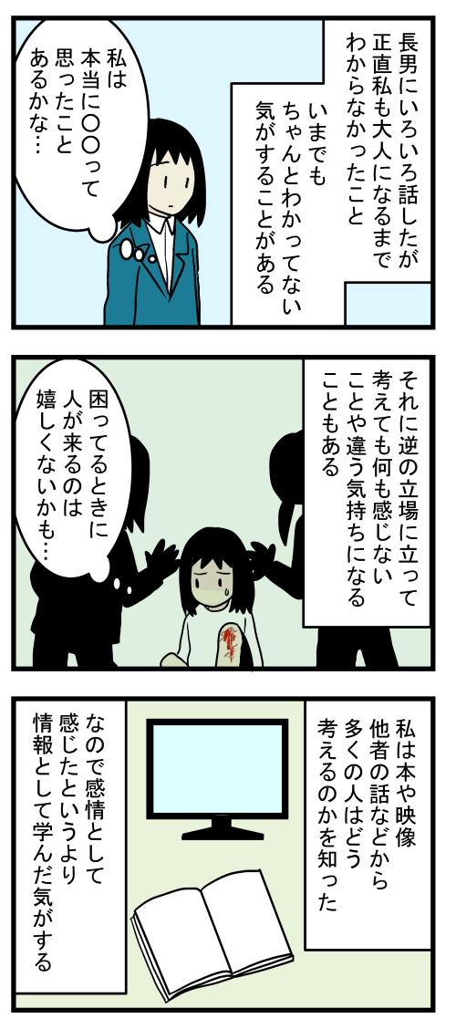 伝え方217-1