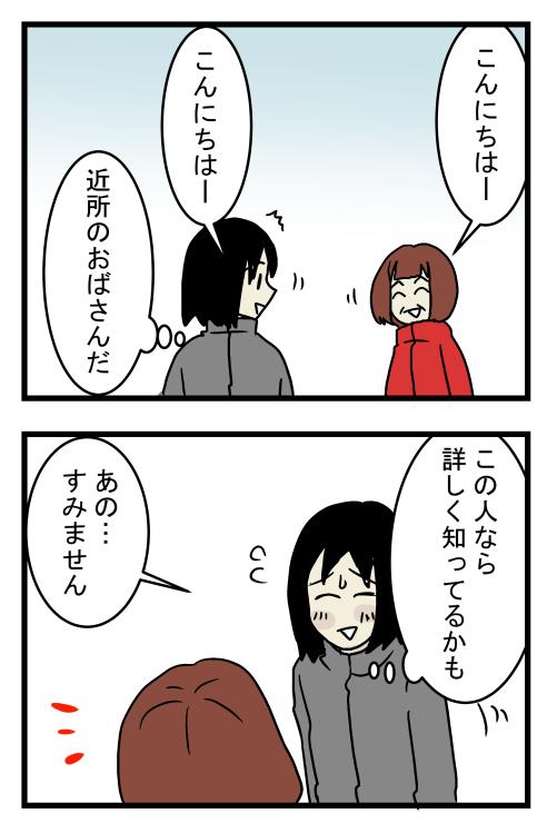 だいこん11-1