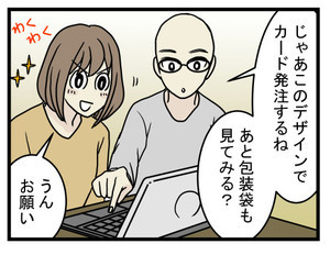 index (5)