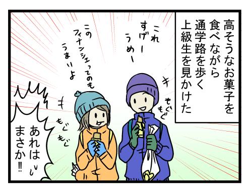 だいこん9-4