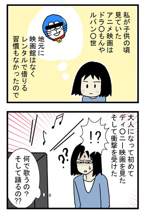 ミュージカル1