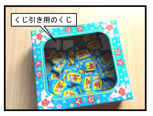 駄菓子屋05