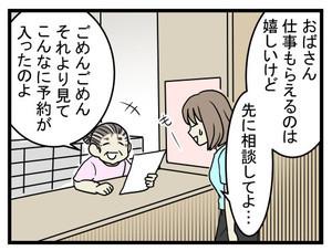 index (8)
