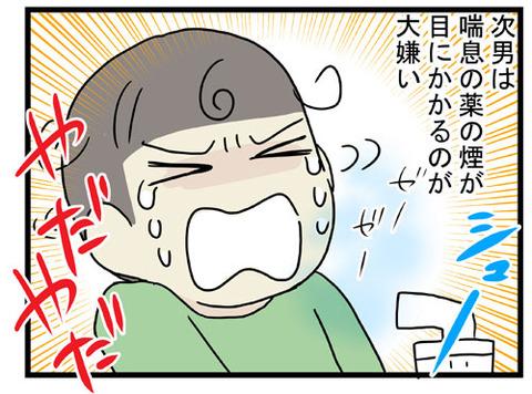 ゴーグル1