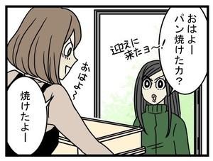 index (6)