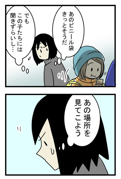 だいこん10-1