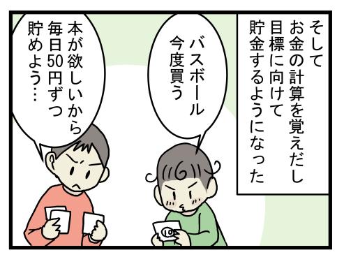 駄菓子屋06-1