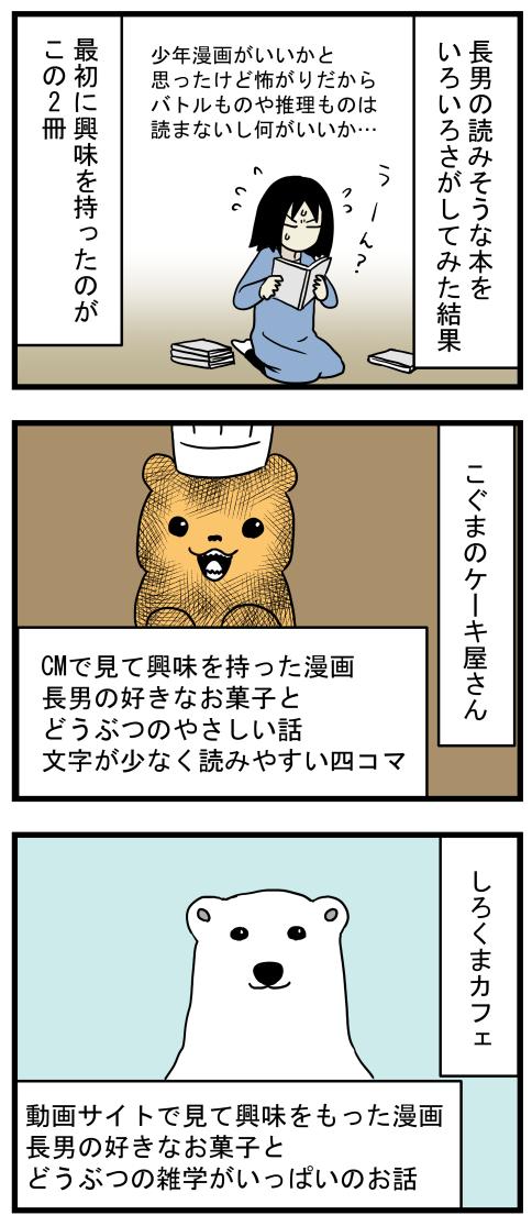 かふぇ01