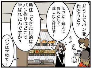 index (4)