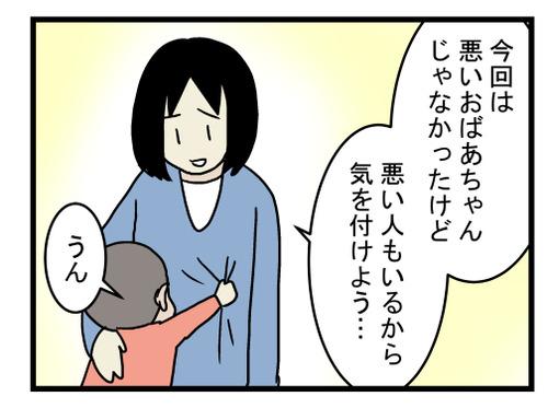 だいこん14-1