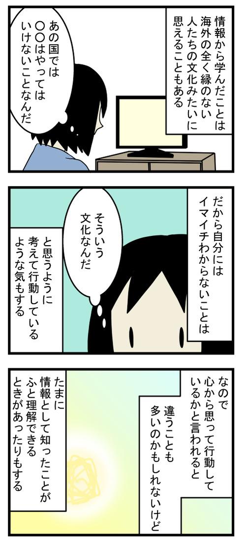 伝え方217-2