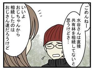 index (14)