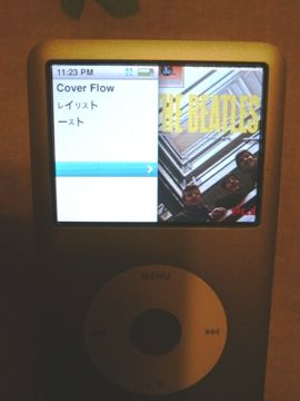 Half-broken iPod 03