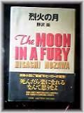 MoonBook�.jpg