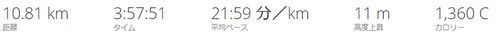 Snap_051