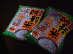 我が家のブーム。雑穀米